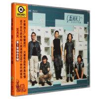 正版唱片 五月天 第一张创作专辑 CD 首张专辑