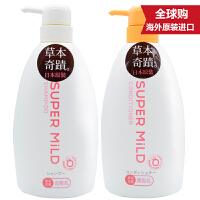日本资生堂(Shiseido)2件套 惠润鲜花芳香洗发水600ml 5830+护发素600ml 0752