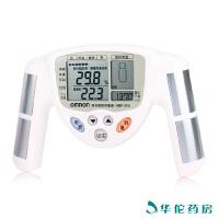 欧姆龙体脂仪脂肪测量仪HBF-306型 轻松测脂肪 更易携带 使用方便