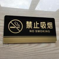 新款 亚克力门牌 墙贴 告示指示牌 标识牌 办公室门牌贴挂牌标识牌门贴长20cm高10cm 禁止吸烟