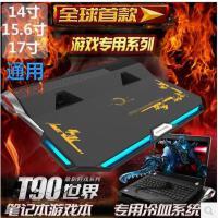 【支持礼品卡】游戏笔记本散热器15.6寸17涡轮转速超强降温电脑散热底座支架风扇