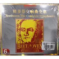 WCD-88246-2贝多芬交响曲全集(6CD)