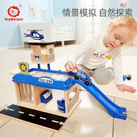 【特宝儿】海绵宝宝开心跳棋玩具 儿童跳棋 儿童早教益智玩具