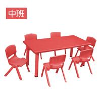 【当季好货】育才品牌 优质环保防火板材 长方形六人桌 幼儿园书桌 儿童可升降学习桌子 宝宝塑料桌椅组合