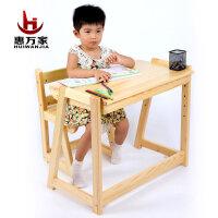 惠万家实木儿童书桌学习桌椅套装宝宝桌椅可升降简约小学生写字桌椅桌子