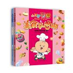 大耳朵图图・美食狂想曲-电影图画故事书(套装共2册)