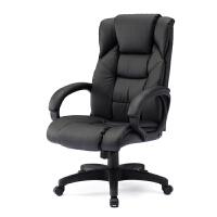 【品牌直供】日本SANWA 特价包邮! 100-SNC015 舒适经典老板椅 白色 与身体贴合度高 扶手增厚设计 电脑椅 老板椅