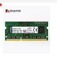 金士顿(Kingston)DDR3 1333 2G 2GB 笔记本内存    终身质保,放心购买!