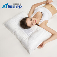 AiSleep睡眠博士 决明子荞麦枕头 颈椎保健枕 护颈枕 星级枕芯 单只装枕头