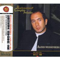 拉赫玛尼诺夫:钢琴前奏曲全集/071(CD)