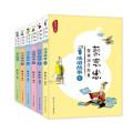 蔡志忠漫画国学经典:成语故事 中华典故 音乐故事(套装共6册)