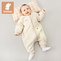 威尔贝鲁 纯棉婴儿睡袋 宝宝婴儿睡袋春秋薄款可脱半袖儿童防踢被