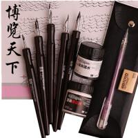 日本巨匠 漫画笔蘸水笔套装 勾线笔 G D 哨 圆笔尖 漫画工具套装