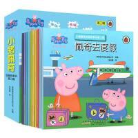 小猪佩奇书第二辑全套10册 儿童英文绘本热播动画片故事书3-6周岁 双语图书peppa pig粉红猪小妹 幼儿园大中小班书籍 幼儿英语读物