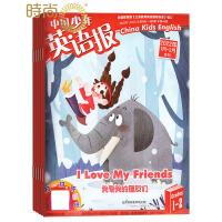 中国少年英语报(1-2年级)2017年全年杂志订阅新刊预订1年共12期