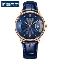 新品【专柜同款】罗西尼手表男表机械表正品超薄系列商务自动机械表男款5715