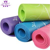 慕柏郦 瑜伽垫加厚10mm环保加长加宽防滑仰卧起坐初学者健身垫子
