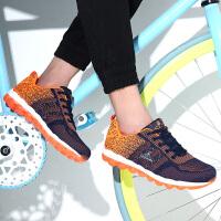 【货到付款】领舞者新款跑步鞋果冻鞋底慢跑鞋情侣运动鞋男女徒步鞋透气跑步鞋