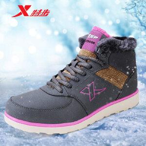 特步运动时尚百搭耐磨保暖防寒女棉鞋