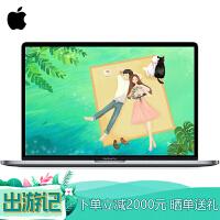 苹果(Apple)MacBook Pro 13.3英寸笔记本 Core i5处理器/8GB内存/256GB-512GB闪存可选/Retina屏