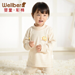 威尔贝鲁 婴儿衣服 新生儿保暖上衣 儿童长袖内衣 宝宝秋衣上衣