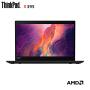 联想ThinkPad X395(0YCD)13.3英寸轻薄笔记本电脑(锐龙7 PRO 3700U 8G 512GSSD FHD 指纹识别)