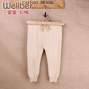 威尔贝鲁 婴儿童宝宝线裤 男女童毛衣裤子秋裤 彩棉厚款婴儿线裤