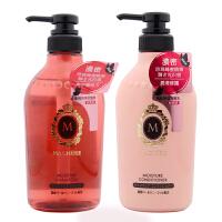 日本资生堂(Shiseido)玛宣妮蜜桃洗发水450ml7633+护发素7664