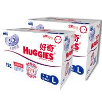 [当当自营]Huggies好奇 银装 干爽纸尿裤 尿不湿 箱装 大号L128片 *2(适合10-14公斤)(电商专供)