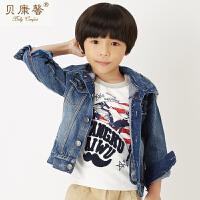 【当当自营】贝康馨童装 男童针织帽牛仔服 韩版经典时尚休闲牛仔外套新款秋装