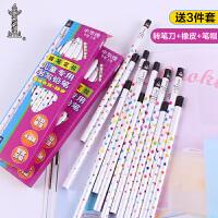 中华铅笔 HB/2H6710三角杆书写铅笔