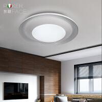 东联LED吸顶灯调光简约现代创意大气客厅灯具北欧书房卧室灯圆形灯饰x370