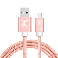 【包邮】LUOBR 洛倍尔 安卓手机数据线1米 金属编织充电线 三星小米华为Micro接口通用_粉色