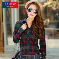BRIOSO 2017春装新女式长袖衬衫 时尚百搭磨毛格子衬衫  翻领韩版修身长袖格子衬衣 WE12095