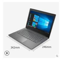 【支持礼品卡支付】联想笔记本扬天V310-14,联想14寸笔记本,i5-6200U/4G/500G/2G独显,全能笔记本