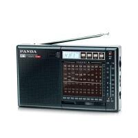 熊猫6170 全波段收音机 立体声收音机 插卡式收音机MP3播放器 老人收音机英语收音机