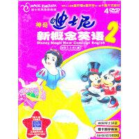神奇迪士尼新概念英语2/适合2-6岁儿童(4DVD)