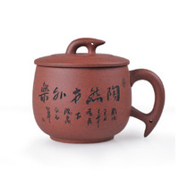 陶瓷故事 精品宜兴紫砂茶杯 带盖功夫茶具 办公杯 原矿泥料