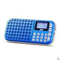 索爱 S-138 蜂巢MP3播放器 迷你音响收音机插卡音箱便携老人晨练
