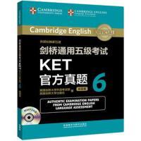 剑桥通用五级考试KET官方真题-6-含答案-(含MP3光盘1张)