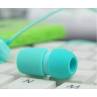森麦SM-E1015 入耳式电脑笔记本mp3手机通用重低音可爱音乐耳机