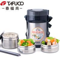 泰福高TAFUCO保温饭盒 真空不锈钢三层饭盒1.5L