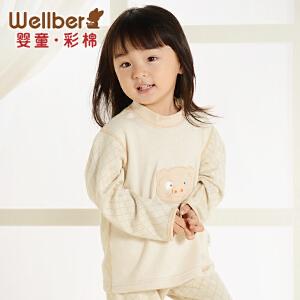 威尔贝鲁 纯棉男宝宝长袖T恤婴儿童装女童白搭上衣秋装内衣