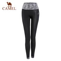 camel骆驼运动长裤女款跑步速干弹力紧身裤健身瑜伽九分裤