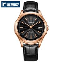 新品上市罗西尼手表机械表男正品真皮表带勋章系列男士手表5713