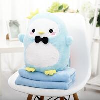 爱古德可爱企鹅抱枕被子两用毯子办公室午睡枕头汽车靠垫被