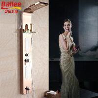 贝乐BALLEE W0078L 淋浴屏花洒套装 304不锈钢瀑布花洒 多功能淋浴柱