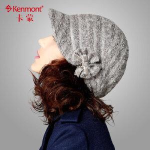 kenmont帽子女士羊毛超保暖贝雷帽优雅冬帽1454