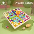 特宝儿 朵拉飞行棋玩具 儿童早教益智玩具3-4岁5-6岁男女儿童飞行棋早教益智儿童玩具
