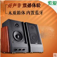 【支持礼品卡】索爱 SA-K20电脑蓝牙插卡音响5寸书架箱无源低音发烧音响hifi音箱
